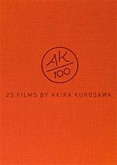 Kurosawa dvd box set